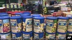 中國超市裡的美國產品。