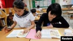 """""""脱北者""""的孩子在韩国一所中学上课。(资料照)"""