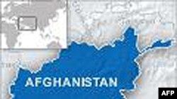 Nhân viên y tế Afghanistan bị bắt cóc ở tỉnh Kandahar