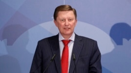 Sergei Ivanov, chief of staff of the Presidential Administration, delivers a speech in Moscow, May 23, 2013.