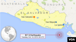 Earthquake Near San Miguel, EL Salvador