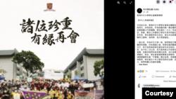 香港中文大學學生會2021年10月7日在臉書上宣佈解散。