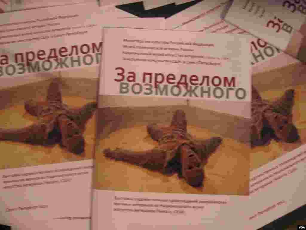 каталоги выставки