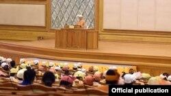 သမၼတဦးဝင္းျမင့္မိန္႔ခြန္းေျပာၾကားစဥ္ (Myanmar President Office)