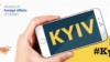 Kyiv not Kiev: The Washington Post змінив написання столиці України