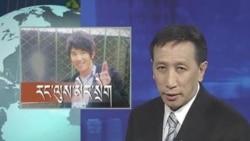Kunleng News October 10, 2012