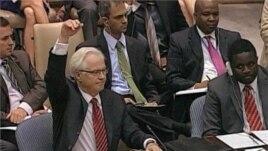 Moscow đã phủ quyết nhiều nghị quyết tại Hội đồng Bảo an LHQ, kể cả những nghị quyết đòi áp đặt các biện pháp trừng phạt kinh tế đối với Syria