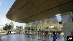 Центр Apple у Купертіно, штат Каліфорнія