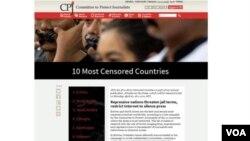 保護記者委員會公佈的最新報告列出了全球10個新聞審查最嚴格的國家(照片由保護記者委員會提供)