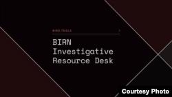 BIRD platforma istraživačkih resursa