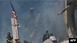 Jengo la World Trade Center lililoshambuliwa na magaidi September 11, 2001.