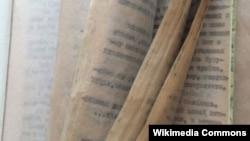 Архивные страницы самиздата. Photo: Wikipedia Commons