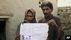 سایمه ۱۳ ساله با شوهر رمضان ۳۶ ساله