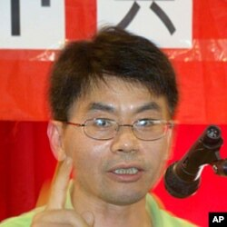 设立在美国的「中国民主党全委会」执行长王天成