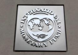 Interview With George Mkhwanazi on IMF And Zimbabwe Economy