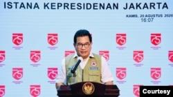 Juru Bicara Satgas Covid-19 Prof Wiku Adisasmito dalam telekonferensi pers di Istana Kepresidenan, Jakarta, Kamis, 20 Agustus 2020. (Foto: Setpres RI)