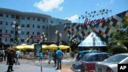 Centro comercial em Maputo