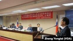 台湾立法院就两岸互设办事机构条例草案举行公听会(美国之音张永泰拍摄)