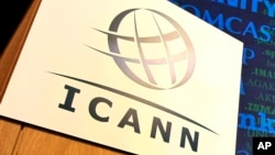 FILE - The logo of the Internet Corporation for Assigned Names and Numbers, ICANN, London, England.