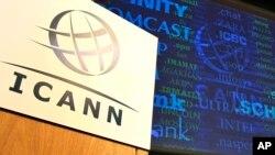 전 세계 인터넷 주소를 관리하는 국제인터넷주소기구(ICANN)가 1일부터 미국 정부의 감독에게서 벗어나 완전히 자율적인 기구가 된다.
