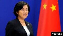 화춘잉 중국 외교부 대변인. (자료사진)