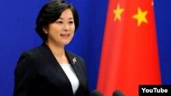 Phát ngôn viên Bộ Ngoại giao Trung Quốc Hoa Xuân Doanh kêu gọi Hoa Kỳ ngưng các hành vi ảnh hưởng đến quyền lợi của Trung Quốc và quan hệ hai nước