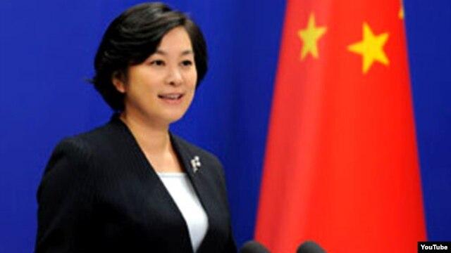 Phát biểu tại cuộc họp báo thường kỳ, phát ngôn nhân Bộ Ngoại giao Trung Quốc, Hoa Xuân Oánh, kêu gọi Washington thật tâm nỗ lực bảo đảm hòa bình ổn định trong khu vực.
