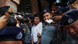 Reuters သတင္းေထာက္အမႈ ဖမ္းဆီးမွတ္တမ္း မီး႐ႈိ႕ဖ်က္ဆီးခဲ့ေၾကာင္း တရားလုိရဲအရာရွိထြက္ဆုိ