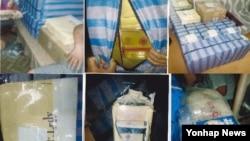 외교관 여권을 소지한 북한인 2명이 대량의 의약품을 밀수하려다 몽골 세관당국에 적발됐다. 사진은 몽골 세관당국이 웹사이트에 공개한 밀수품 중 일부.