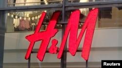 瑞典時尚服裝零售品牌H&M的招牌