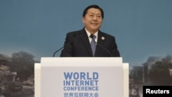 Lu Wei, director of Cyberspace Administration of China, speaks at the closing ceremony of the second annual World Internet Conference in Wuzhen town of Jiaxing, Zhejiang province, China, Dec. 18, 2015.