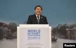 2015年12月18日,中央网信办主任鲁炜在乌镇举行的世界互联网大会上讲话