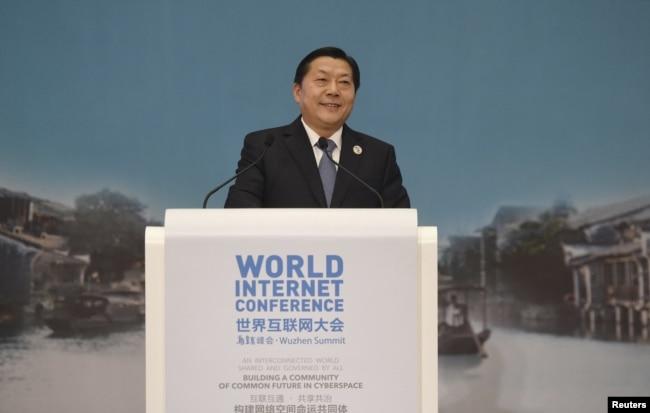 2015年12月18日,中央網信辦主任魯煒在烏鎮舉行的世界互聯網大會上講話