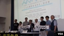 2019年5月12日香港六四座谈会上亲历者表达心声 (美国之音记者申华 拍摄)