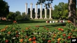 密苏里大学(哥伦比亚分校)地标