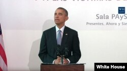 Президент США Барак Обама. Буэнос-Айрес. Аргентина. 24 марта 2016 г.