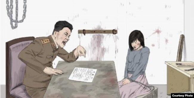 북한 보위성 심문관이 여성을 조사하는 모습. 북한 선전부 출신 탈북자가 그린 그림으로 휴먼라이츠워치 보고서에 삽입됐다.