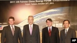 美國在台協會處長司徒文(右二),台灣行政院長吳敦義(左二),環境保護署署長沈世宏(右一)和美國商會會長在美台潔淨能源論壇開幕式上