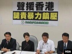 台灣在野黨民進黨立法院黨團就香港情勢召開記者會(美國之音張永泰拍攝)