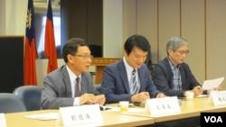中华民国国际关系学会举办两韩会谈座谈会