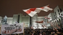 Election Protesters in Belarus