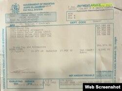 وزیر اعظم عمران خان کی تنخواہ کی سلپ کا عکس