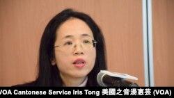 香港大學公民社會與政治研究中心項目經理楊區麗潔 (攝影﹕美國之音湯惠芸)