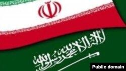 Iran and Saudi Arabia flags, پرچم ایران و عربستان سعودی