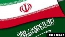 پرچم ایران و عربستان سعودی