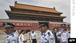 Гонконг помнит Тяньаньмэнь