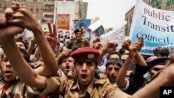 یمن: دارالحکومت صنعاء میں بڑا احتجاجی مظاہرہ