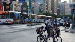 VOA连线(李逸华):参院推出《台湾保证法》,呼吁加强美台关系