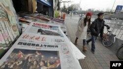 ჩინეთში ჟურნალისტებს ავიწროებენ