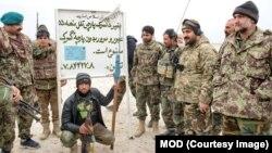 Afg'on qurolli kuchlari, yanvar, 2020